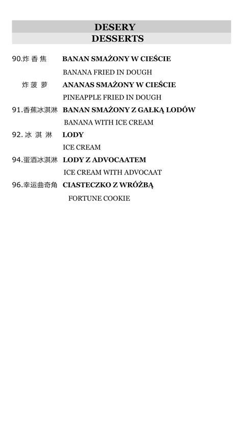 restauracja chinska shanghai home gdynia menu