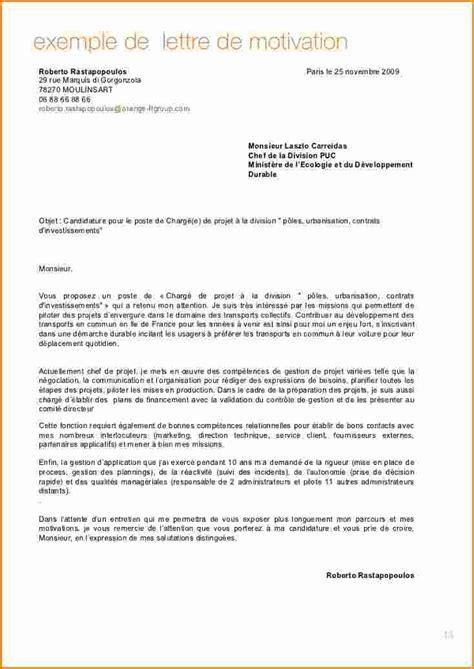 lettre de motivation reconversion professionnelle modèle exemple de courrier professionnel lettre de demande jaoloron