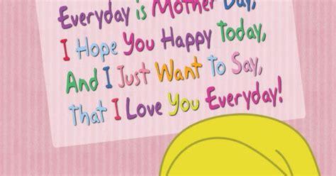 kata kata ucapan ulang   ibu secara islami