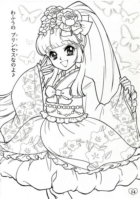 japanese shoujo coloring book  mama mia picasa web