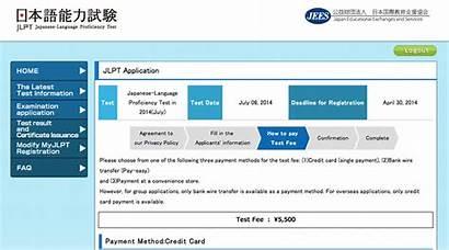 Jlpt Japan Register Convenience Pay Test Example