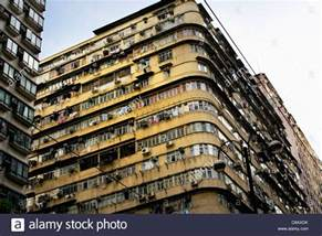 building in central hong kong that looks like a sinking