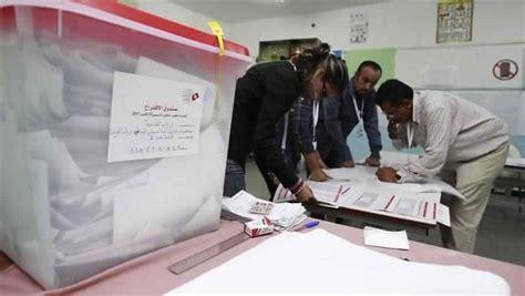 bureau de vote bordeaux fermeture bureau de vote fermeture des bureaux de vote