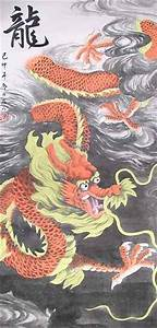 Chinese Paintings. Chinese Dragon Paintings at the The ...