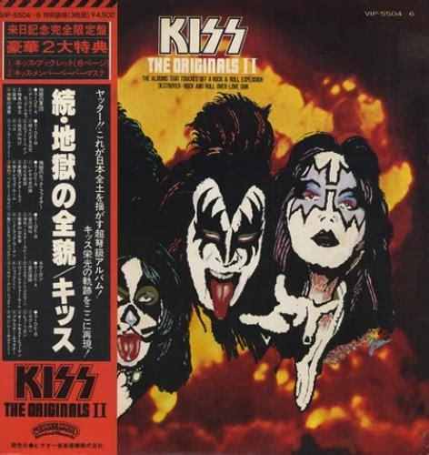 kiss  originals ii complete japanese  lp vinyl