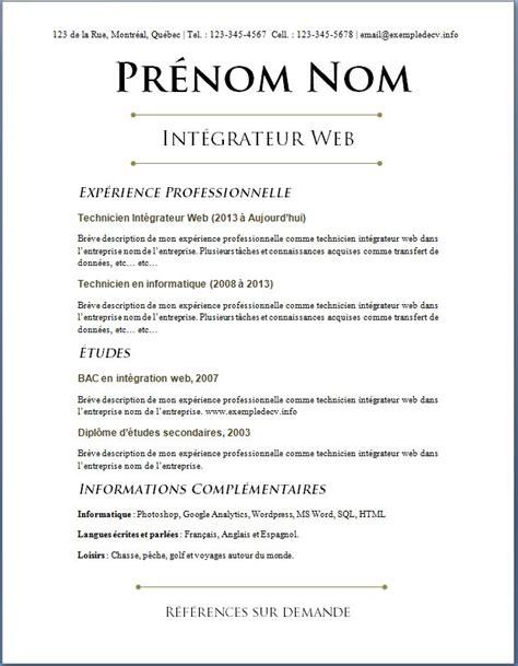Exemple De Cv Pour Emploi by Exemple Cv Recherche Emploi Cv Anonyme