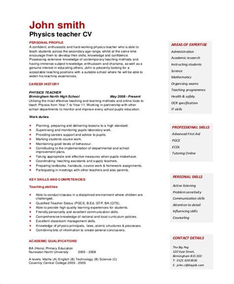 sle high school resume 8 exles in word pdf