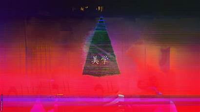 Aesthetic Wallpapers Neon Glitch Abstract Japan Cool