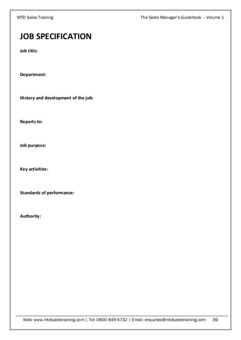 Sales Manager's Guidebook Volume 1 - Sales Planning