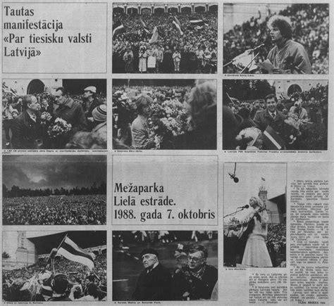 Mežaparka Lielā estrāde. 1988. gada 7. oktobris ...