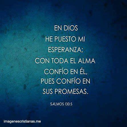 Confio En Las Promesas De Dios Salmos 130:5 Abrazo de