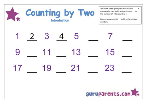 counting by twos worksheets for kindergarten skip counting guruparents