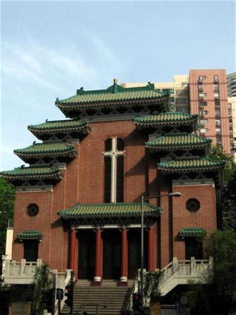touring hong kong causeway bay central library  st marys church visions  travel