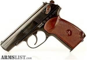 ARMSLIST For Sale Makarov East German 9mm