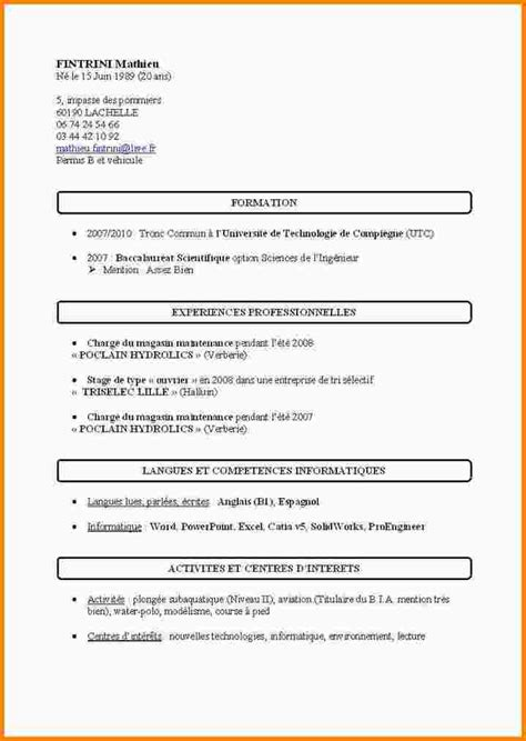 Un Cv Exemple by Cv Francais Simple Comment Faire Un Cv Exemple Gratuit