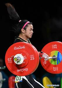 Hsu Shu-ching Wins Women U0026 39 S 53kg Weightlifting At Rio Olympics - Sports News