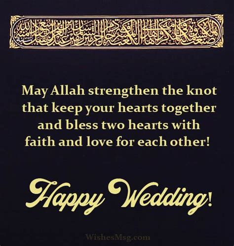 happy married life quotes malayalam malloryheartcozies