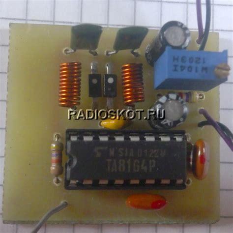 Как сделать радиоприемник своими руками?