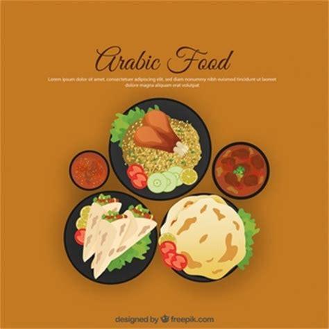 cuisine en arabe nourriture arabe vecteurs et photos gratuites