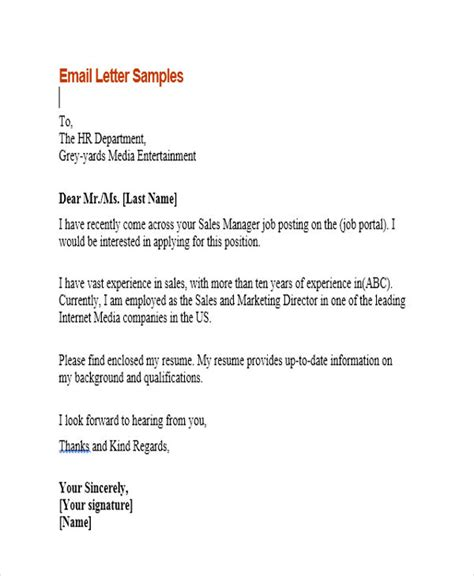 sample email application letters  premium templates