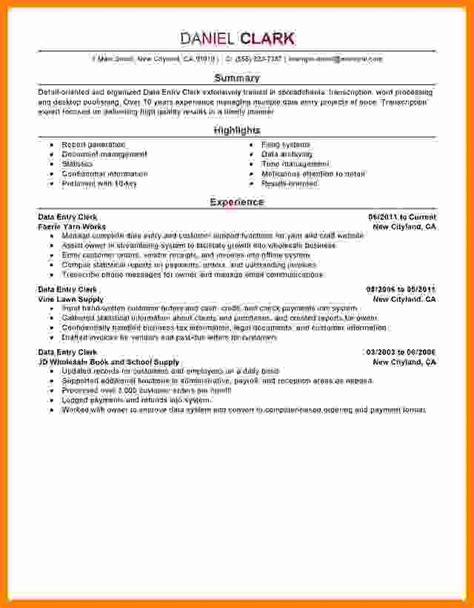 payroll clerk resume technician salary slip