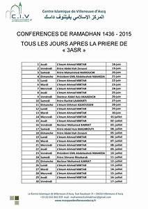 Fleur D Islam Horaire Priere : centre islamique de villeneuve d 39 ascq conferences de ramadhan 1436 2015 tous les jours apres ~ Medecine-chirurgie-esthetiques.com Avis de Voitures