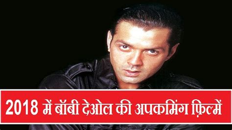 Bobby Deol Upcoming Movies Release 2018