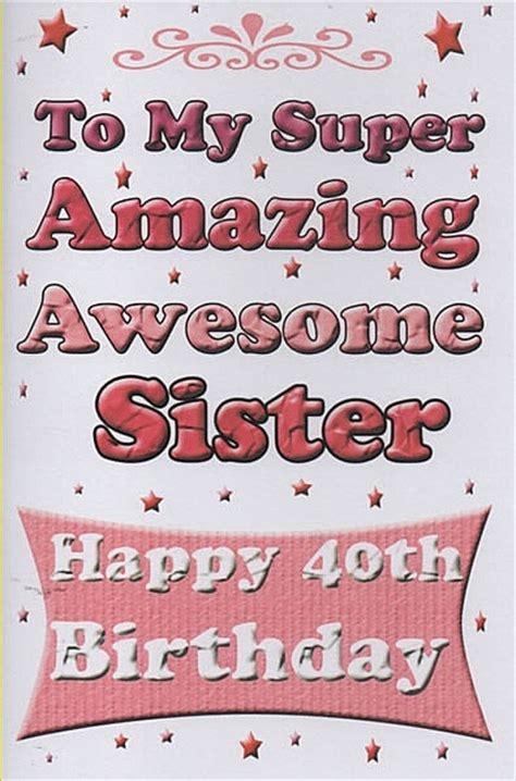 Female Relation Birthday Cards  To My Super Amazing