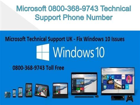 windows support phone number fix windows 10 problems with microsoft technical support