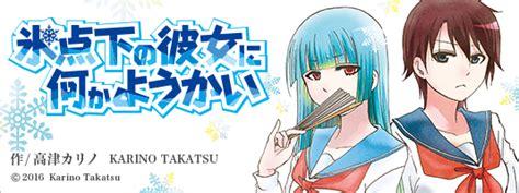 kotomatsukai noticias karino takatsu lanza el  koma