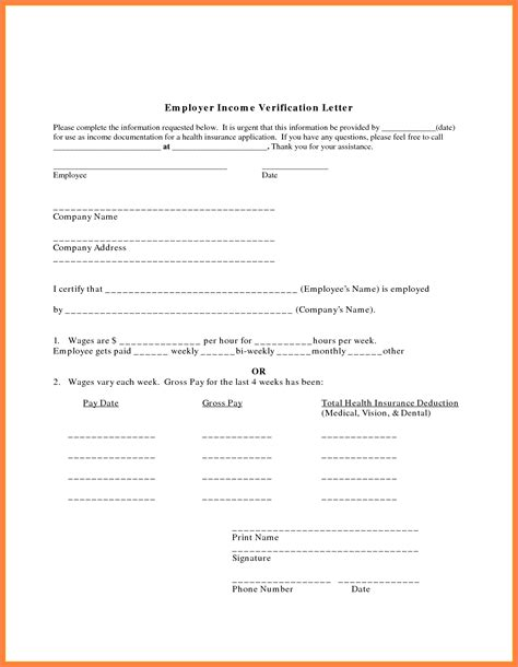 income verification form template 10 employer salary verification letter salary slip