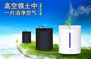 Meilleur Purificateur D Air : purificateur d 39 air meilleur promotion achetez des ~ Melissatoandfro.com Idées de Décoration