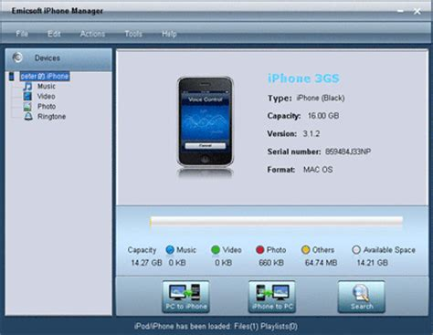 mp3 converter iphone how to convert iphone ringtone with iphone ringtone converter