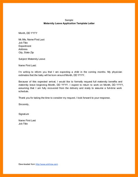 maternity leave request letter apparel dream
