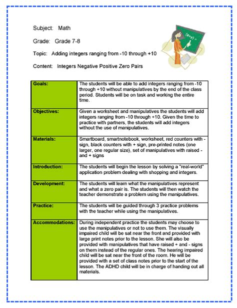 math lesson plan activities assessments and outcomes with