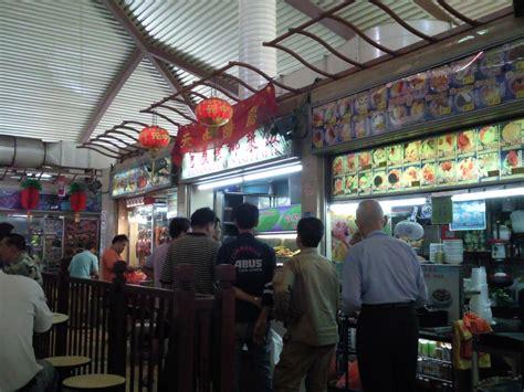 Boon lay place food village 221b boon lay pl, singapore 640221 A Day In SG: Boon Lay Food Village Boon Lay Place Blk 221B