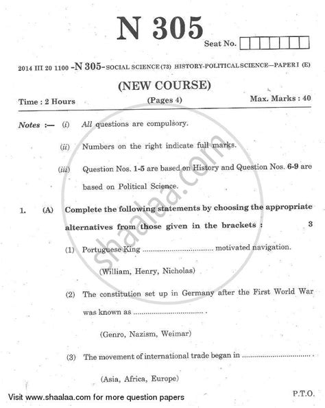 Question Paper - History and Political Science 2013 - 2014