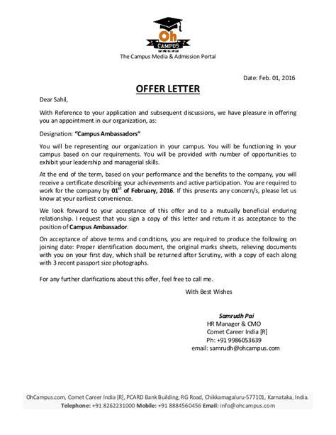 offer letter sahil sitm pune