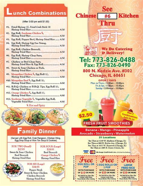 see thru kitchen menu 800 n kedzie ave 302 menu see thru kitchen no 7