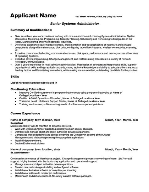 resume of unix system administrator system administrator resume includes a snapshot of the skills both technical and nontechnical