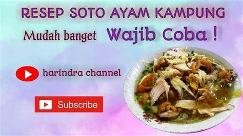 Nah, untuk memulai masakan soto ayam santan, tentu memiliki resep yang perlu anda. RESEP SOTO AYAM KAMPUNG - YouTube