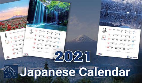 japanese calendar  english plaza homes