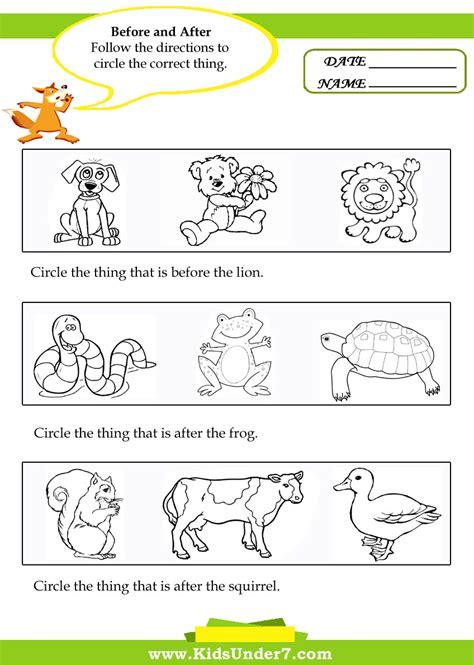 no preschool before kindergarten kindergarten worksheets numbers before and after before 261