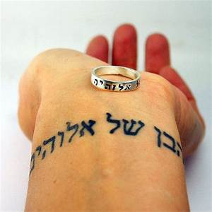 Hebrew Wrist Tattoo | Best tattoo ideas & designs