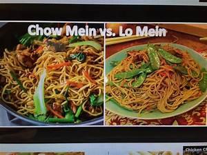 shanghai noodles vs lo mein