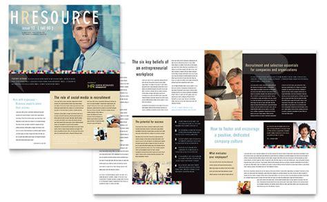 human resource management newsletter template design