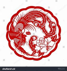 Chinese Phoenix Symbol Good Luck Stock Vector 126593408 ...