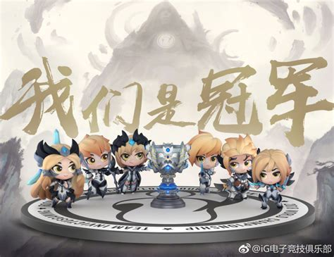invictus gaming  receive figurines   worlds skins