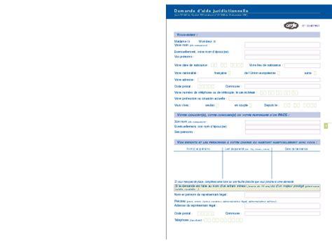 bureau d aide juridictionnelle cour de cassation bureau d aide juridictionnelle de 28 images de