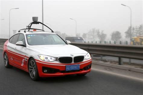 Bmw Autonomous Car